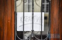 А есть ли в Украине реальная власть?