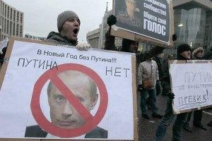 Социологи зафиксировали стремительное падение рейтинга Путина