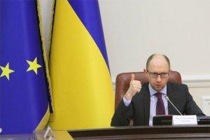 Яценюк в пятницу проведет заседание Кабмина в Виннице