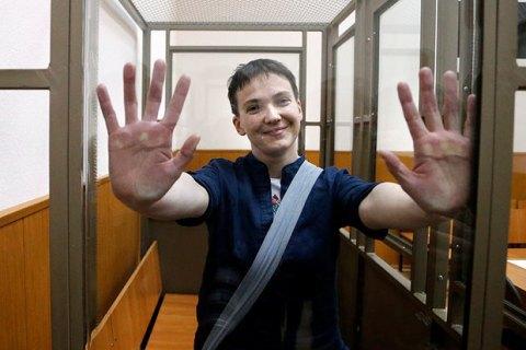 Вирок Савченко набув чинності