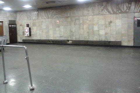 У Києві закрили чотири станції метро