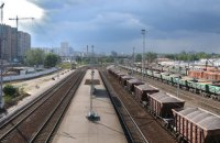 УЗ переименовала две железнодорожные станции в Киеве