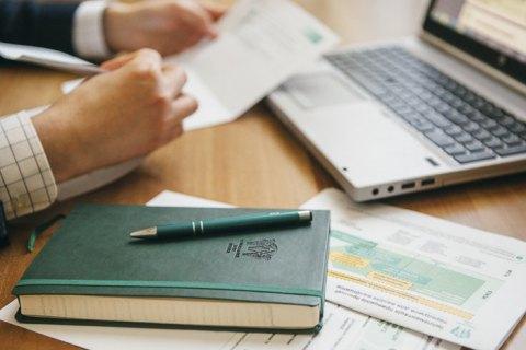Нацбанк починає публікувати дані про планові платежі за зовнішнім боргом