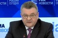 Россия отказалась признать украинских моряков военнопленными