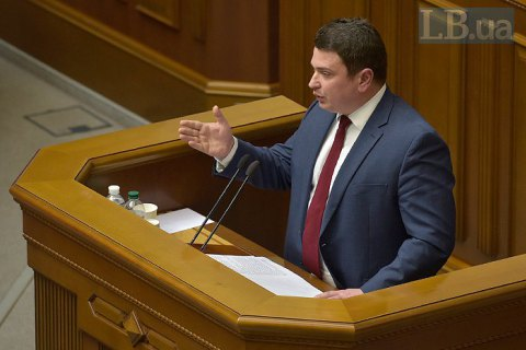 Депутаты обжаловали в КСУ указ о назначении Сытника директором НАБУ