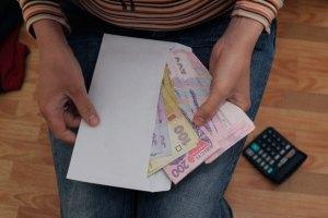 Средняя зарплата понизилась до 2,7 тыс. грн