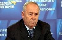 ПР очолив Володимир Рибак