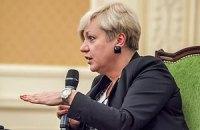 Гонтарева назвала обсяги рефінансування НБУ