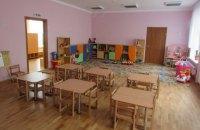 """В """"красной"""" Ивано-Франковской области начали открывать детские сады и школы"""