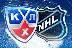 Профсоюз НХЛ хочет запретить агентам работать с КХЛ