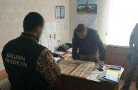 Замначальника летной академии НАУ попался на взятке