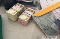 """В Киеве задержали """"экстрасенсов"""", которые за $ 40 тыс. """"решали личные проблемы"""""""