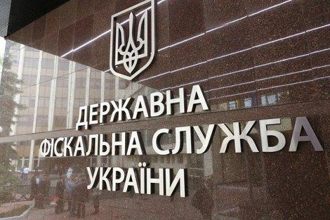 В офисе ГФС в Полтавской области проводят обыск