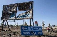 США, Франция, Германия поддержали продление закона об особом статусе Донбасса