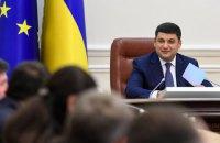 Кабмин утвердил порядок дисциплинарных наказаний членов правительства