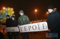 Кабмин постановил выплатить освобожденным из плена по 100 тыс. гривен