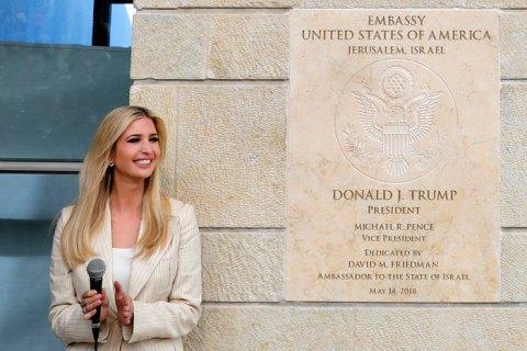 Иванка Трамп рассказала, что отказалась от предложения отца возглавить Всемирный банк
