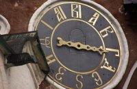 Крим з 30 березня переходить на московський час