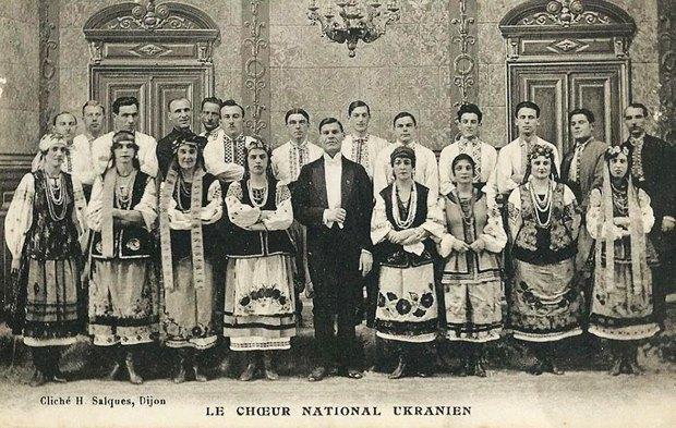 Українська республіканська капела в Парижі, 1920 рік