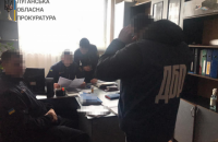 ДБР прийшло з обшуками в управління ДСНС Луганщини