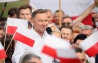 Президент Польщі в ООН заявив про несправедливе ставлення країн півночі Європи до України