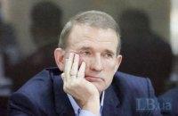 ГБР попросило арестовать Медведчука с залогом в миллиард гривен