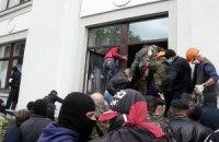 У Луганську сепаратисти поранили відомого адвоката