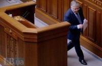 Рада внесла зміни до регламенту для розпуску фракції КПУ