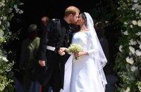 Посольство Украины в Великобритании поздравило принца Гарри и Меган Маркл со свадьбой