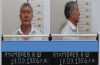 Экс-президента Кыргызстана Атамбаева поместили в СИЗО