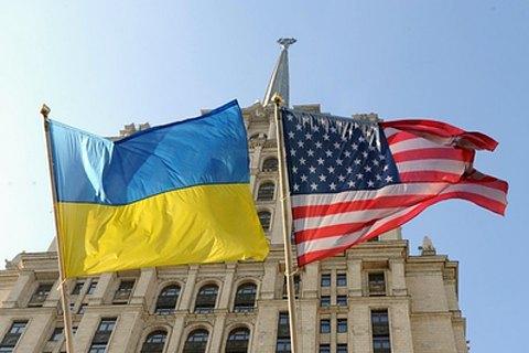 """10 марта КБФ представляет """"12 пунктов стратегического партнерства между Соединенными Штатами и Украиной"""""""