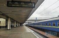 Україна поновила залізничне сполучення з п'ятьма країнами ЄС