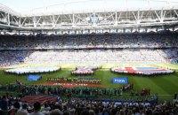 Исландцы сотворили первую сенсацию на ЧМ-2018 в матче со сборной Аргентины