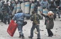 """""""Беркутовцы"""" прогнали через строй 17-летнего задержанного на Грушевского"""