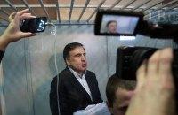 Прокурор заявил об угрозе жизни Саакашвили со стороны российских спецслужб