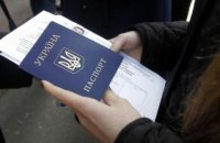 Северная Македония одобрила безвиз с Украиной