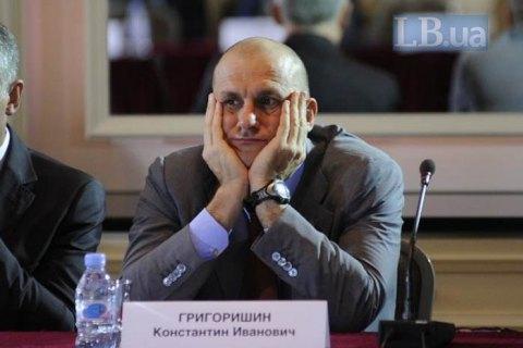 Дві компанії Григоришина подали заяви про банкрутство