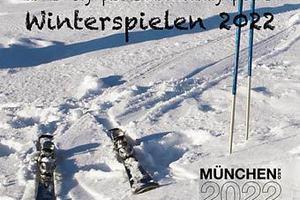 Мюнхен вирішив поборотися за Олімпіаду-2022
