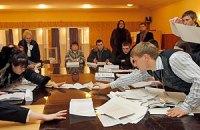 Євродепутати вважають, що вибори в Україні відбуваються чесно і відкрито
