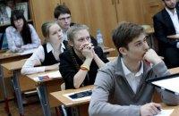 УЦОКО обнародовал пороговые баллы тестов по иностранным языкам и биологии