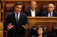 В Іспанії пройдуть четверті вибори за чотири роки