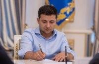 Зеленский создал Совет по вопросам свободы слова и защиты журналистов