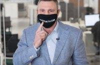 Кличко: київські медпрацівники вже отримують збільшені доплати до 5000 гривень