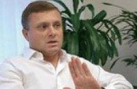 """Левочкин назвал проект госбюджета-2010 """"нереальным"""""""