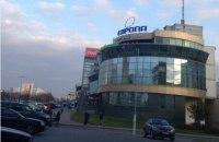 У ТЦ Мінська невідомі з бензопилою і сокирою напали на покупців (оновлено)
