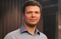 Оппозиционер Емец не задекларировал доходы семьи из-за отказа жены