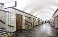 Под метро в Киеве бросилась семейная пара