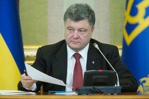 Порошенко уволил двоих губернаторов