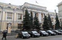Біля будівлі Центробанку РФ у Москві затримали кількох валютних позичальників