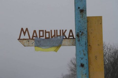 Марьинка подверглась обстрелу